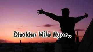 Mere Mehboob Qayamat Hogi|मेरे महबूब क़यामत होगी।Mere Mahboob Qayamat Hogi,Aditya Raj Maurya