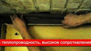 Жгут из вспененного полиэтилена(Жгут из вспененного полиэтилена., 2014-06-02T14:17:52.000Z)
