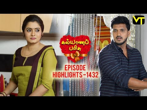 Kalyanaparisu Tamil Serial Episode 1432 Highlights on Vision Time. Let's know the new twist in the life of  Kalyana Parisu ft. Arnav, srithika, SathyaPriya, Vanitha Krishna Chandiran, Androos Jesudas, Metti Oli Shanthi, Issac varkees, Mona Bethra, Karthick Harshitha, Birla Bose, Kavya Varshini in lead roles. Direction by AP Rajenthiran  Stay tuned for more at: http://bit.ly/SubscribeVT  You can also find our shows at: http://bit.ly/YuppTVVisionTime    Like Us on:  https://www.facebook.com/visiontimeindia