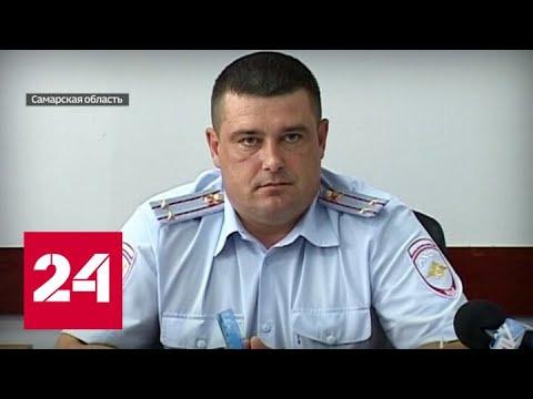 Взятки и покровительство: чем известен глава сызранской полиции - Россия 24