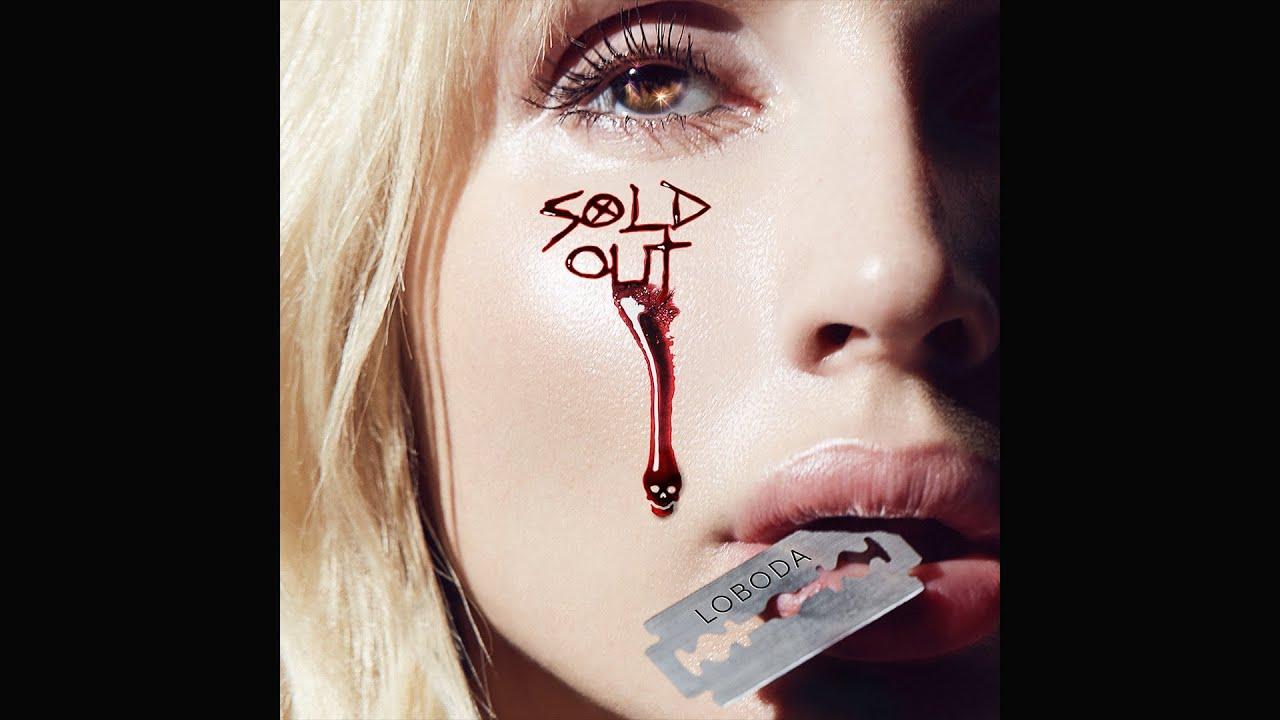 LOBODA — SOLD OUT (Album Promo)