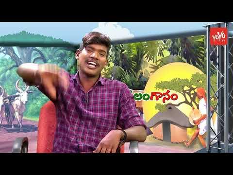 Aishwarya Rai Ki Admission Dorkanatu Song by Singer Suman   Telangana Folk Songs   YOYO TV Channel