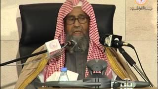 ملتقى سيرة خاتم المرسلين - هدي الرسول صلى الله عليه و سلم في العهد المكي - صالح بن فوزان الفوزان