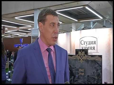Студия Камня на выставке Некрополь-2015. Москва, ВДНХ