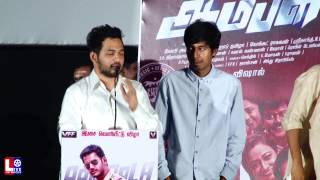 Music Director Hiphop Tamizha Adhi Speech @ Aambala Movie Audio Launch - HD