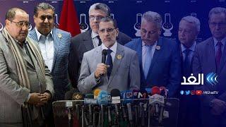 حزب العدالة والتنمية الحاكم في المغرب يتكبد هزيمة قاسية في الانتخابات التشريعية