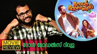 Role Models Malayalam Movie Review by Sudhish Payyanur   Movie Bite