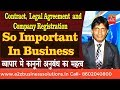 Contract Legal Agreement and Company Registration So Important  In Business