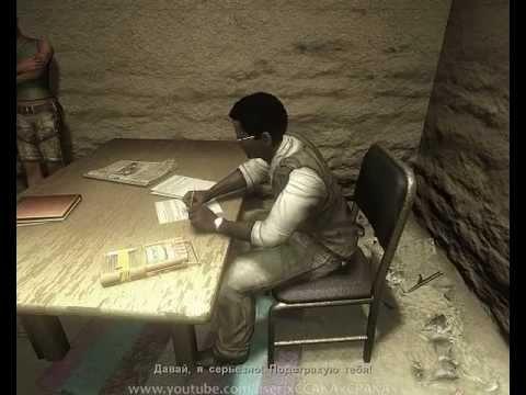 Far Cry 2 прохождение - Введение/Тренировка - [5/5]