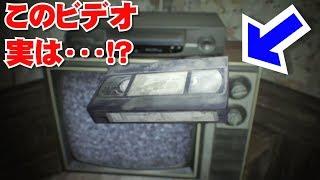 【バイオハザード7】知ってた?ビデオテープに隠された遊び心とは・・・? thumbnail