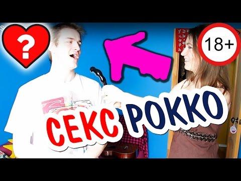 Порно Фильмы По Настоящему Взрослое Кино!