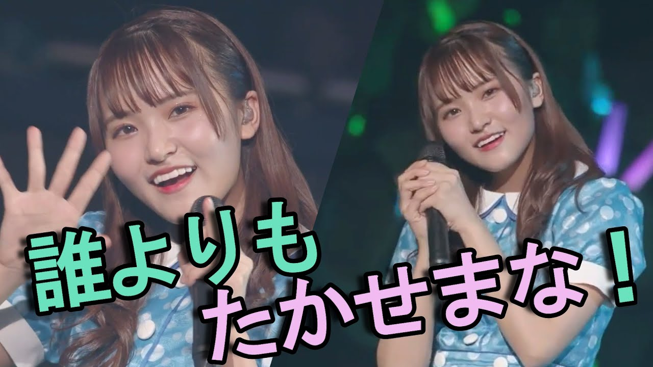 日向坂46/高瀬愛奈 Live Compilation