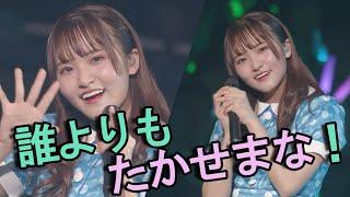 日向坂46 #高瀬愛奈 ライブまなふぃにドレミが止まらない.