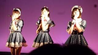 2016.7.2 Team8 能登ふるさと博オープニングイベントの様子です (北玲...