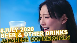 Japanese BEER and other drinks commercials [July 2020]