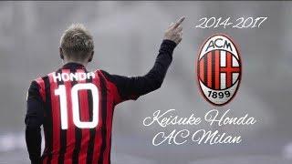 本田圭佑 ACミラン時代のプレー集 2014-2017 Keisuke Honda AC Milan