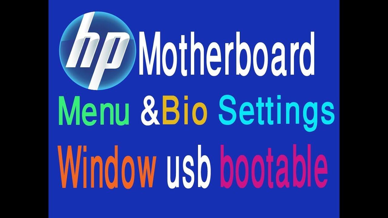 hp laptop bios settings windows 7