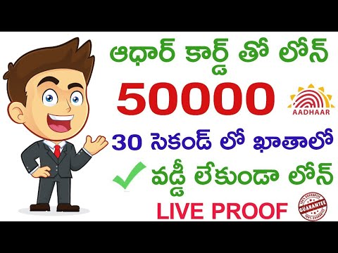 phonepe-instant-loan-2020---without-interest-loan-|-how-to-apply-phonepe-loan-|-phonepe-loan-telugu