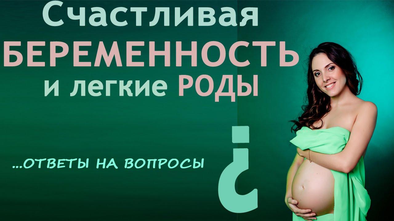 Видио сеска беременных фото 682-688