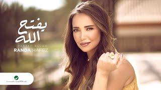 Randa Hafez ... Yafteh Allah - Video Lyrics 2019   راندا حافظ ... يفتح الله