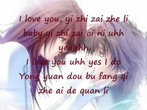 Ai Hen Jian Tan - David Tao (Lyric)