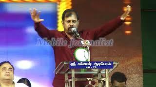 R. K. Selvamani Speech - கலைத்துறையில் 40-ம் ஆண்டில் விஜயகாந்த் பாராட்டு விழா