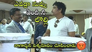 Akkineni Nagarjuna Angry Moment at MAA Elections 2019 | MAA Association | Telugu Varthalu