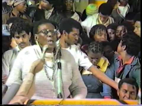United Democratic Front (UDF) National Launch 1983