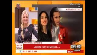 Entertv:Ο Άνθιμος Ανανιάδης μας συστήνει την κοπέλα του