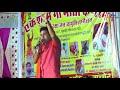 ऐसी गायकी देखकर पूरा सिद्धेश्वर हुआ कायल -  jog bharti - 2018 new bhajan -rajasthani latest hd video