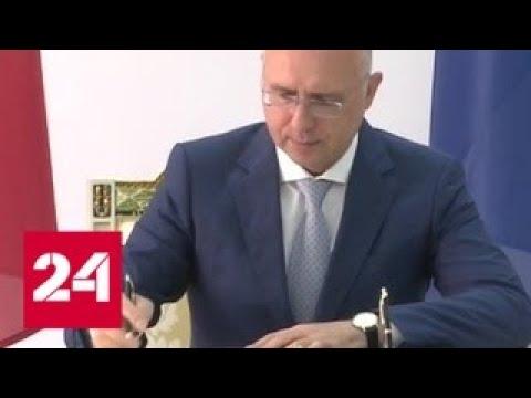 В Молдавии возникло двоевластие - Россия 24