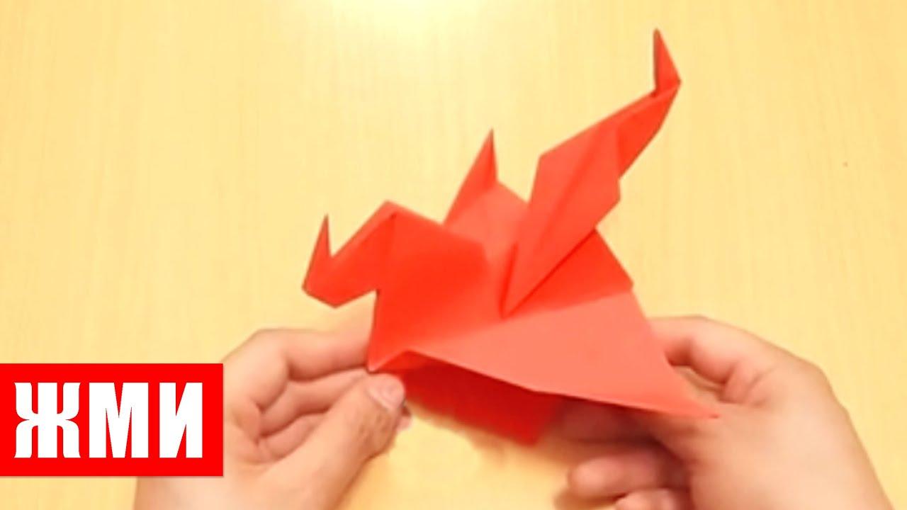 Как сделать из бумагу бакуган 867