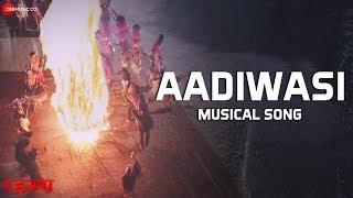 Aadiwasi Musical Song Rahasya Lucky B Rutuja S Rakesh B & Swati P Prem Kotwal