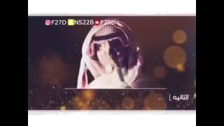 شيلة اهل الهوى يشقون تصميم : نصيب F27D
