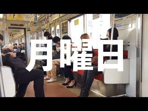 Une journée à l'école au Japon