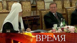 Патриарх Кирилл и глава МИД России дали свои комментарии по поводу ситуации на Украине.