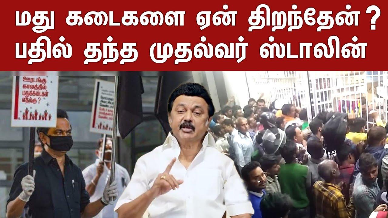 மக்களுக்கு முதல்வரின் எச்சரிக்கை   CM MK Stalin Latest Speech to the People   TN News