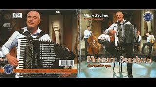 Milan Zavkov - Mominsko oro © 2015