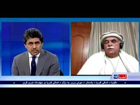 Interview with Mahmood Khan Achakzai Chairman of Pakhtunkhwa Milli Awami Party – VOA Ashna