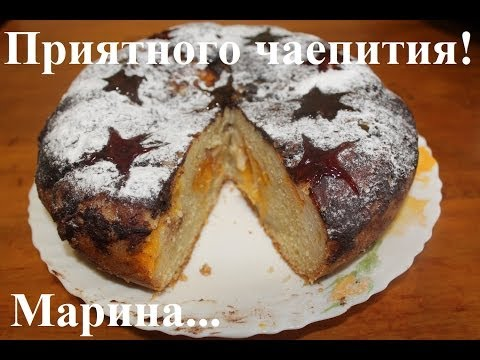 Пирог в абрикосами в мультиварке