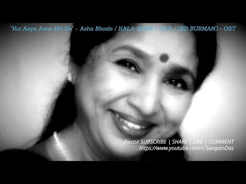 R.D. Burman | Asha Bhosle | Koi Aaya Aane Bhi De | KAALA SONA (1975) | Vinyl Rip