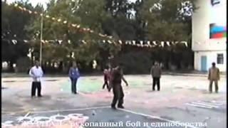 Система Кадочникова, Белоусов Ч2 Конфетка