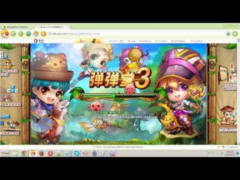 Gunny Trung Quốc ra mắt phiên bản mới