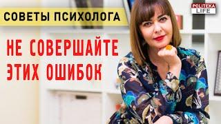 БУДЬ счастливой 8 марта Известный психолог Рыхальская о главных ошибках женщин в канун праздника