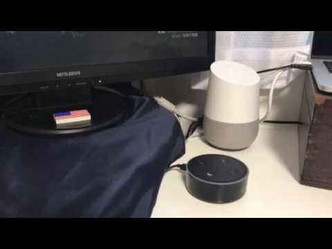 Google home in Japan - Music