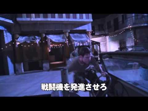 映画 『ドラゴン・オブ・ナチス』 公式予告編