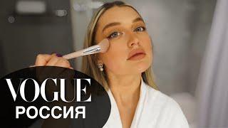 Секреты красоты Повседневный макияж с Сашей Степановой