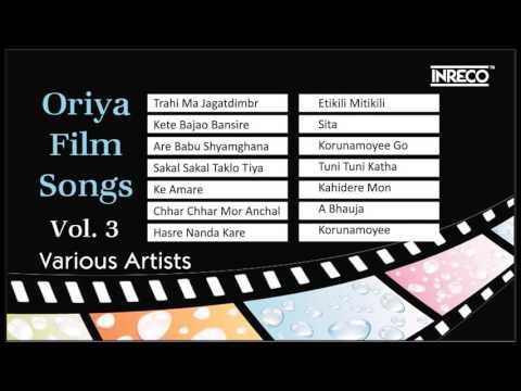 Oriya Film Songs | Nirmala Mishra | Bhikari Bal | Pranab Patnaik |  Oriya Devotional Songs | Vol -3