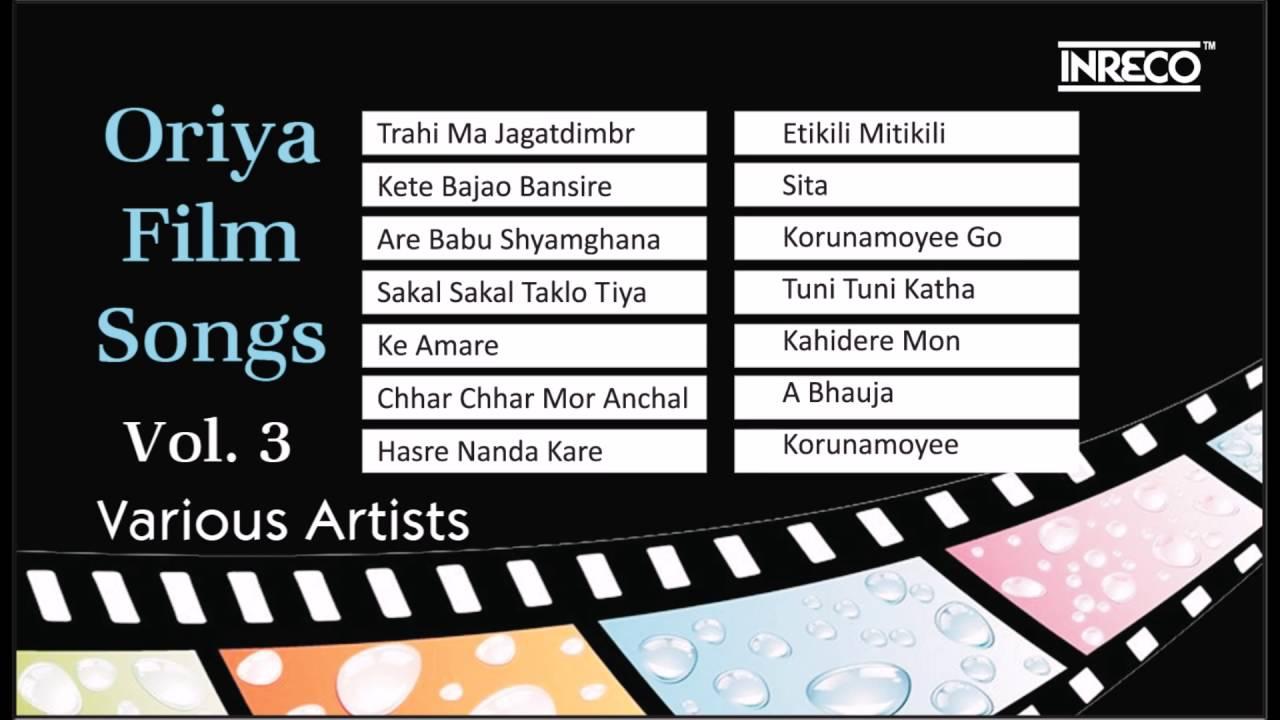 Nirmala Mishra albums MP3 free