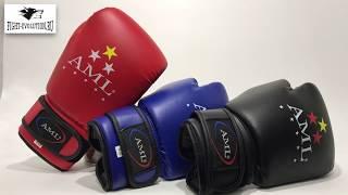 Обзор боксерских перчаток AML STAR
